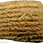 Tăbliţă babiloniană - mişcarea planetei Jupiter