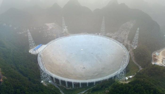 Cel mai mare telescop radio din lume