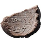 """Au descoperit oare arheologii """"semnătura"""" unui profet biblic?"""