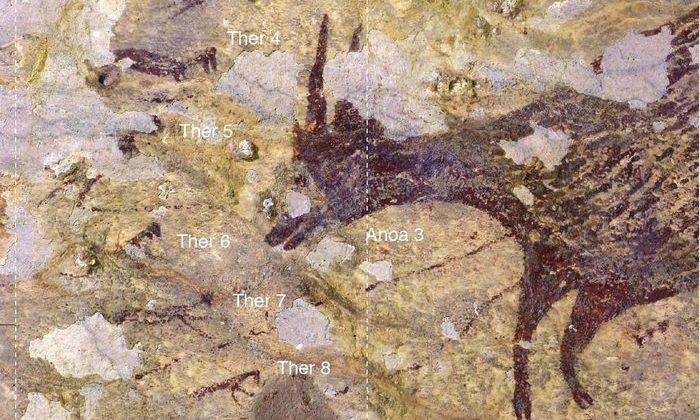 Cea mai veche artă rupestră figurativă